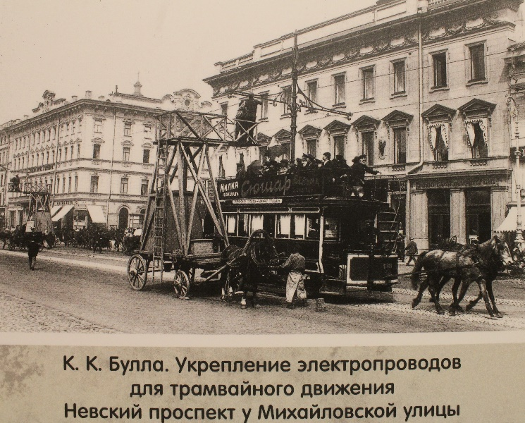 110 лет Scania в России